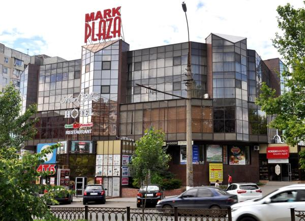 Mark Plaza Hotel Nikoláyev