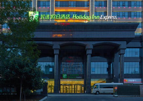 Holiday Inn Express Luoyang City Center Luoyang