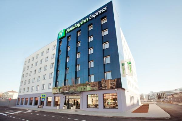 Holiday Inn Express Voronezh Kirova Voronezh