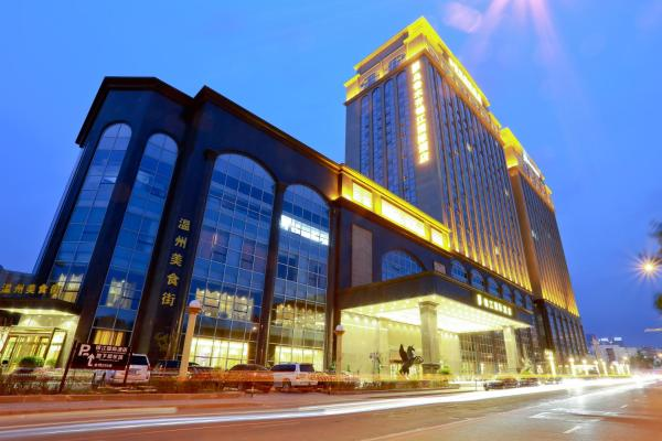 JinJiang International Hotel Urumqi Ürümqi
