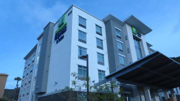 Holiday Inn Express & Suites San Diego - Mission Valley Mission Valley