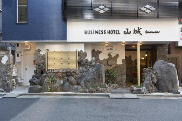 Business Hotel Yamashiro(山城商务酒店) 新宿区