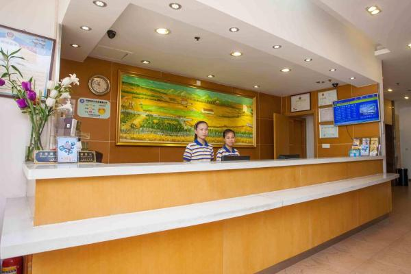 7Days Inn Huaibei Mengshan Road Branch Huaibei