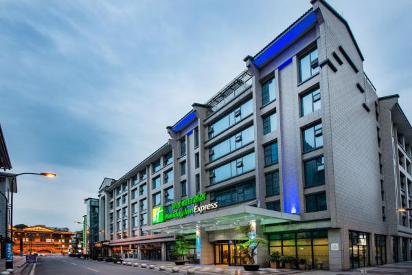 Holiday Inn Express Dujiangyan Ancient City Dujiangyan