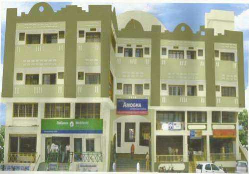 Amogha International Hotel Chitradurga