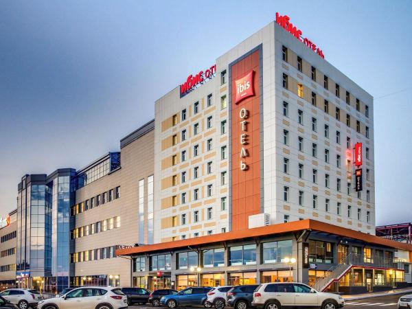 Ibis Cheboksary Center Cheboksary