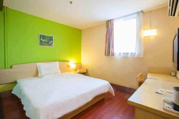 7Days Inn Shijiazhuang Gaocheng West Lianzhou Road Gaocheng
