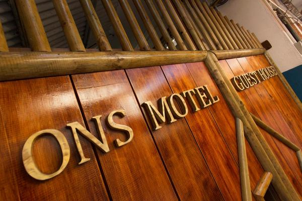 ONS Motel & Guest House Маэбур