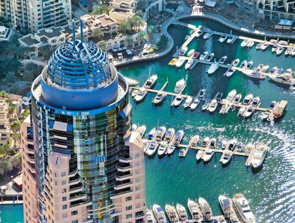 Dubai Marriott Harbour Hotel And Suites Дубай
