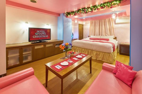 Narita Hotel Blan Chapel Christmas (Adult Only) Нарита