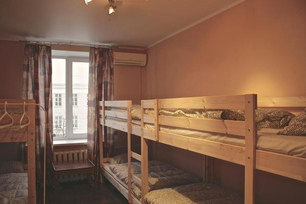 Like Hostel Saransk