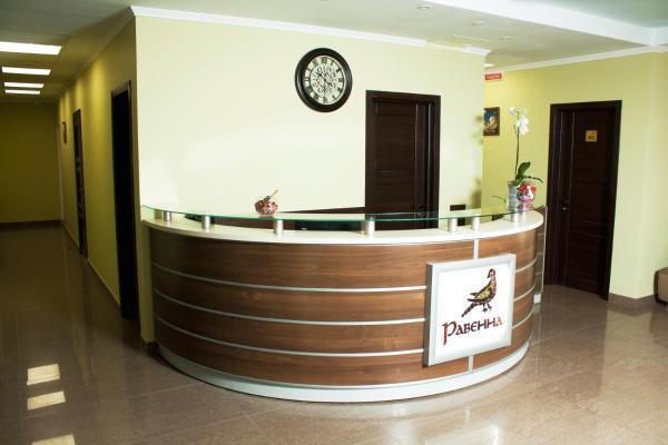 Отель Равенна