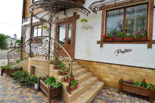 Profitto Guest House