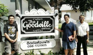The Goodville Cottage
