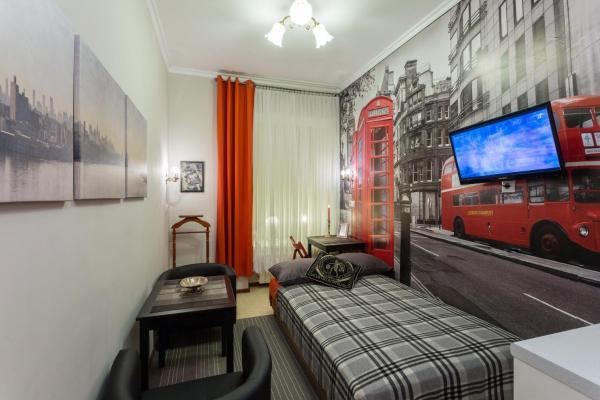 Hoteles cerca de Estación de metro Admiralteyskaya. ¡Reserva ahora ...
