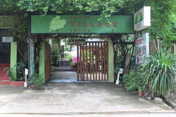 Coron Village Lodge Coron Town Proper