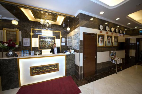 Naif view hotel 3 дубай отзывы отзывы отель сан марко дубай