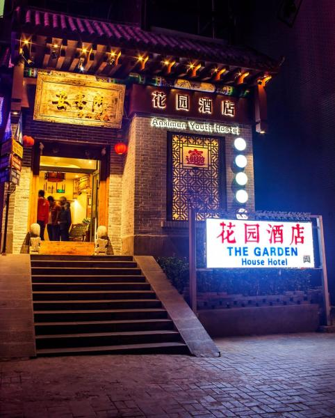 Luoyang Anximen Young Hostel Luoyang