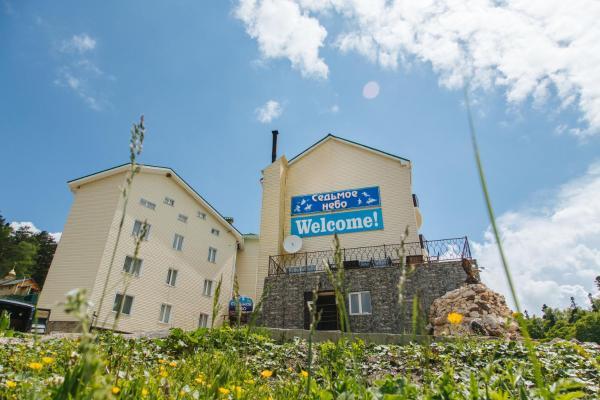 Гостиница Седьмое небо Плато Лаго-Наки