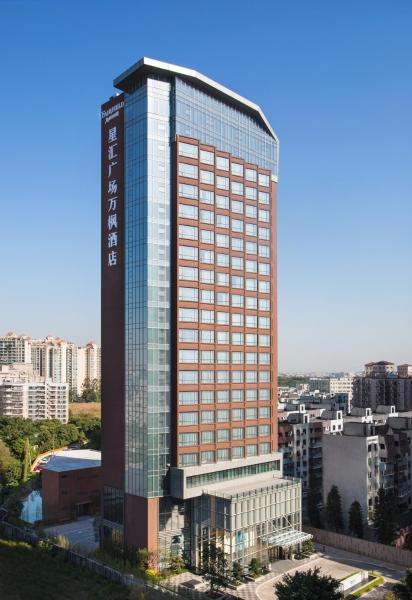 Fairfield by Marriott Dongguan Changping Дунгуань