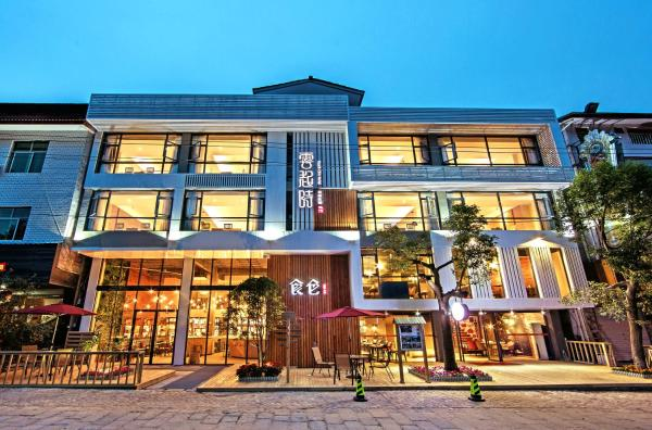 Ancient Street No.5 Youth Chic Hotel Wuyishan