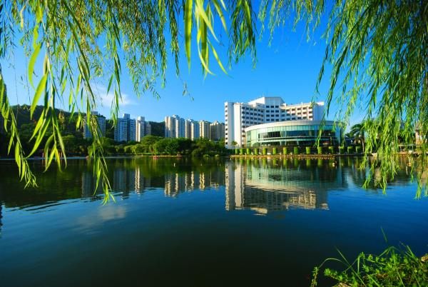 Zhuhai Holiday Resort Hotel