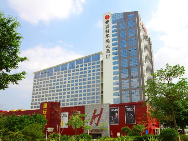 Shenzhen Ramada Plaza, North Railway Station Bao'an