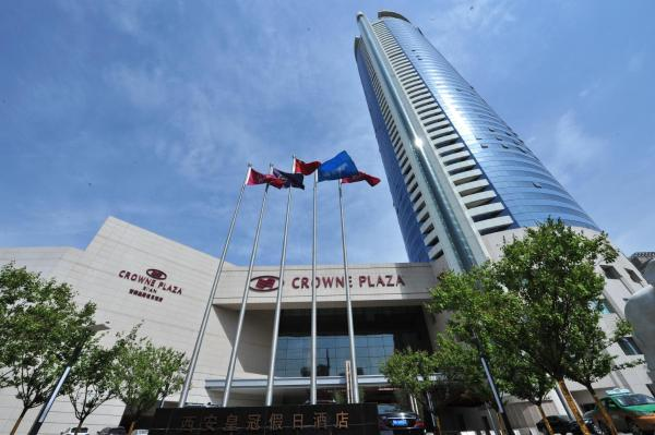 Crowne Plaza Xi'an Сиань
