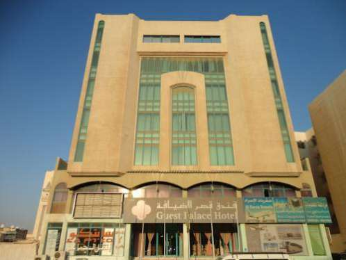 Guest Palace Hotel Doha