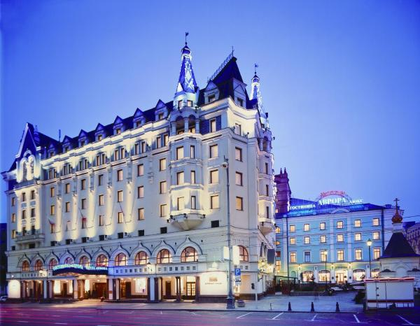 Moscow Marriott Royal Aurora Hotel Mosca