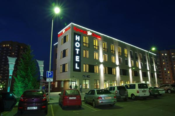The 15 Best Hotels in Naberezhnyye Chelny  Book cheap