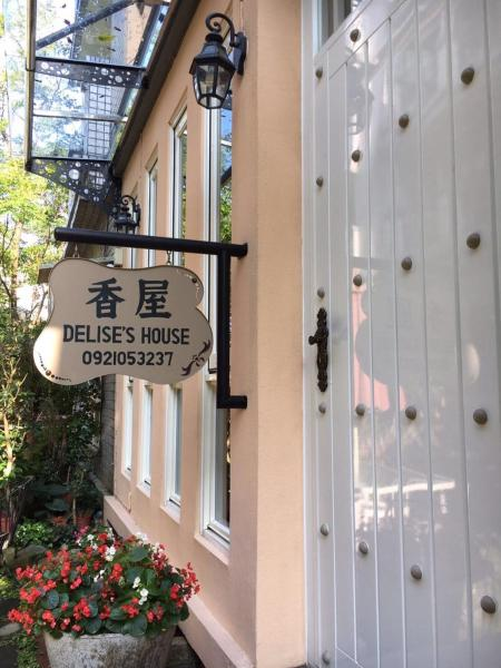 Delise's House Wujie
