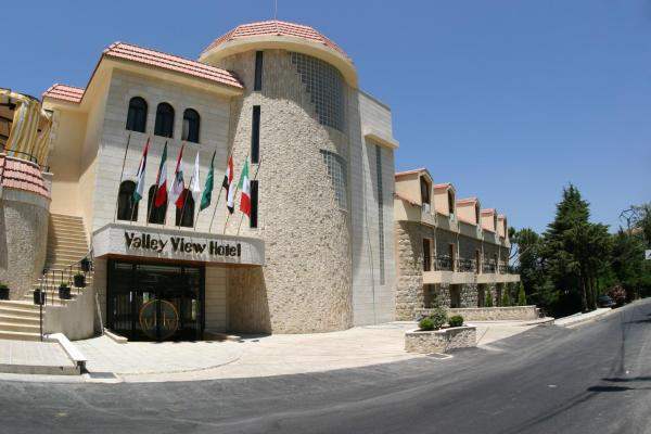 Valley View Hotel - Hammana Ḩammānā