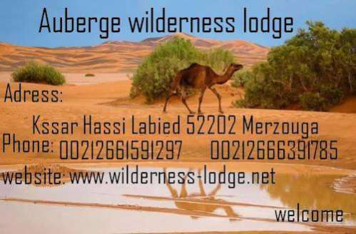 Auberge Wilderness Lodge