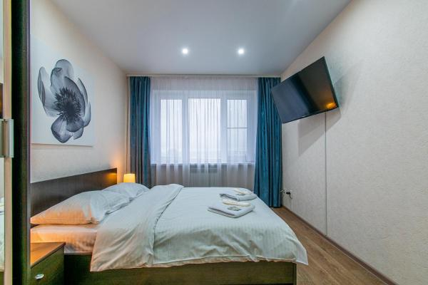 Apartments Office Wings Cheboksary