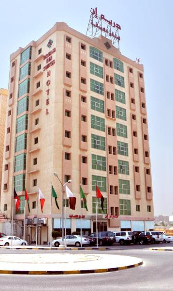 Dream Inn Hotel and Suites Hawally
