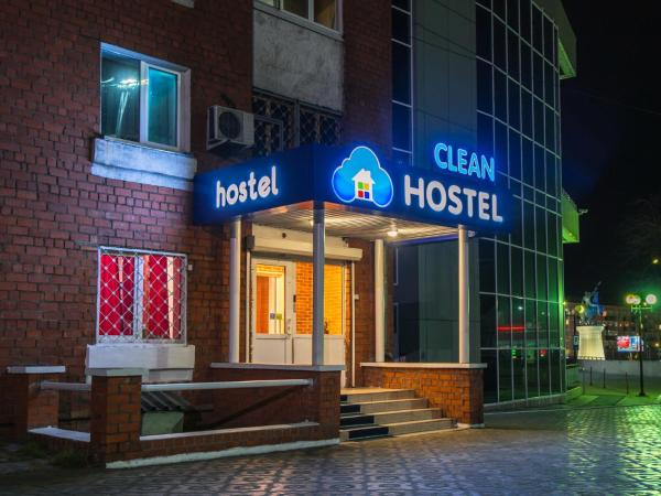 Clean Hostel na Borsoeva