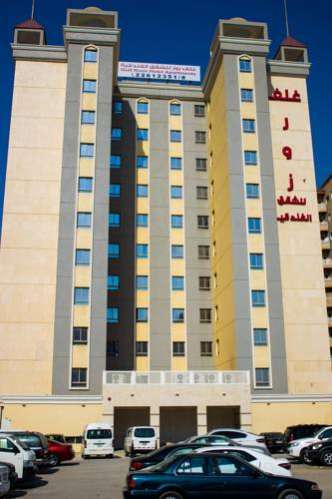 Gulf Rose Suites Hawally