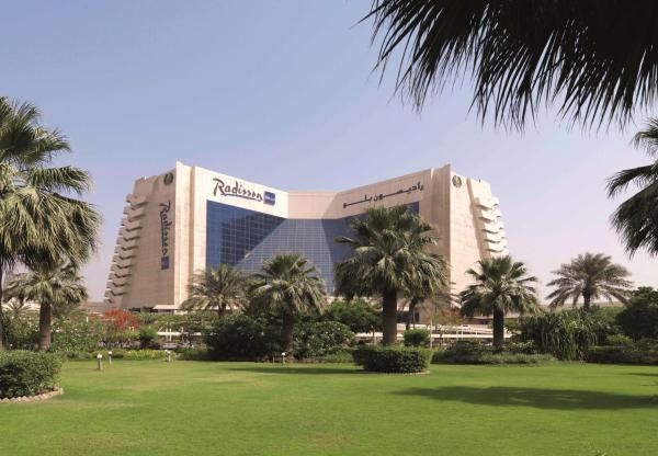 Radisson Blu Resort, Sharjah Sharjah