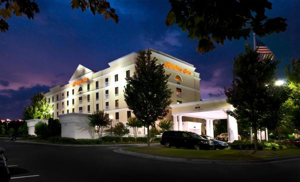 Hampton Inn ATL-Lawrenceville-I-85-Sugarloaf Lawrenceville