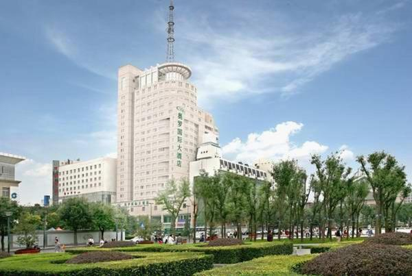 Aurum International Hotel Xi'an Сиань